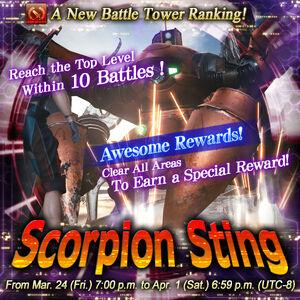 Scorpion Sting.jpg