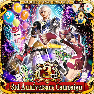 3rd Anniversary Campaign large banner.jpg