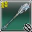 Orichalcum (weapon icon).png