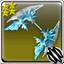 Diamond Breaker (weapon icon).png
