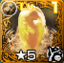 Yellow Jewel5 Icon.png