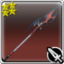 Dragoon Spear (weapon icon).png