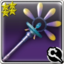 Prism Staff (weapon icon).png