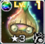 Icon Mandragora Seed.png