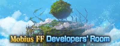 Developers' Room small banner.png