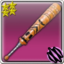 Sweet Summer (weapon icon).png