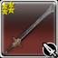 Dragvandil (weapon icon).png