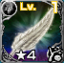 Icon EXP Feather.png