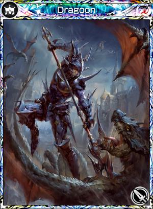 Dragoon.png