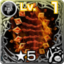 Icon Fire Fractal 5.png