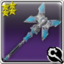 Soul Scourge (weapon icon).png