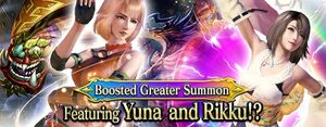 September 2018 Greater Summon 1 small banner.jpg
