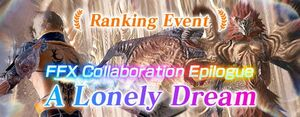 A Lonely Dream small banner.jpg