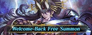 August 2018 Welcome Back Single Summon small banner.jpg