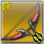 Ultimate Arrow (weapon icon).png