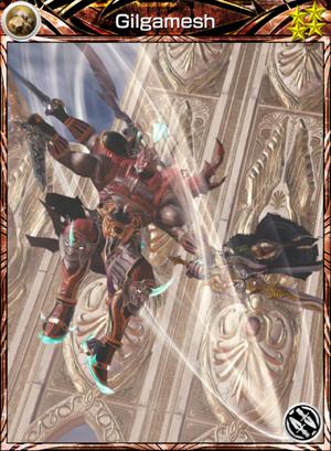 Card 2167 EN Gilgamesh Earth Ranger 4.png