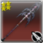 Kain's Lance (weapon icon).png