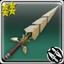 Shiranui (weapon icon).png