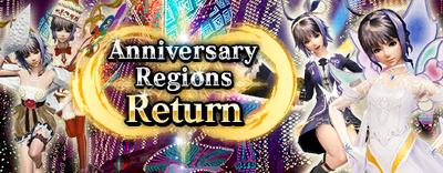 Anniversary Regions Return small banner.png