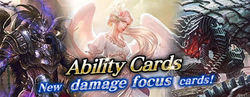 New Ability Cards, Batch 1 (June 2017 banner).png