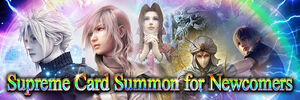 Supreme Card Summon for Newcomers small banner.jpg