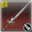 Braveheart (weapon icon).png