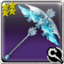 Aquamarine Rod (weapon icon).png