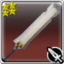 Guillotine (weapon icon).png