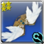 Dynamis Crest (weapon icon).png