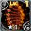 Icon Fire Fractal 4.png