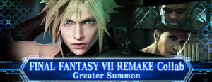 FFVII Remake Summon 2.png