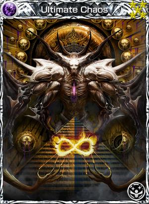 Card 2680 EN Ultimate Chaos 5.png