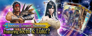 January 2020 Greater Summon 1 small banner.png