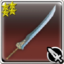 Kotetsu (weapon icon).png