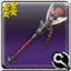 Vermilion Wing (weapon icon).png