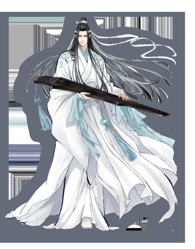 Lan Wangji Grandmaster Of Demonic Cultivation Founder Of Diabolism Wiki Fandom