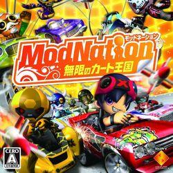 ModNation レーサー