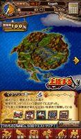MHXR-Island 1 Screenshot 001