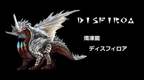 Dhisufiroa/Vidéos