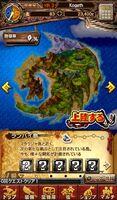 MHXR-Island 2 Screenshot 001
