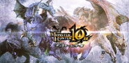 MH 10th Anniversary-Official Wallpaper 002