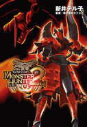Mh2comiccoverOne-Horned Diablos