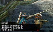 MH4U-Dundorma Screenshot 016