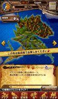 MHXR-Island 5 Screenshot 001