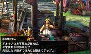 MH4U-Dundorma Screenshot 014
