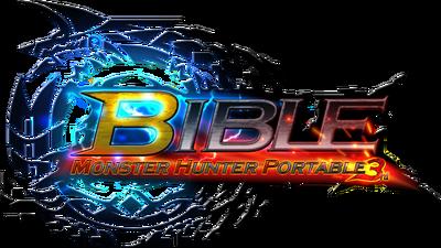 Biblewikiaptit-logo.png