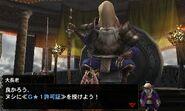 MH4U-Great Elder Screenshot 002