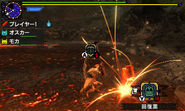 MHX-Volcano Screenshot 002