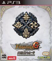 Box Art-MHF-G Memorial Package PS3