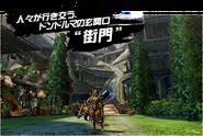 MH4U-Dundorma Screenshot 003